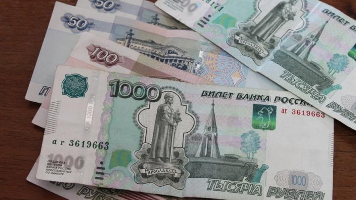 Котласский предприниматель присваивал деньги за доставку товаров с интернет-магазина