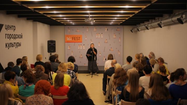 Дискуссии, кинопоказы, манифесты: в Перми пройдет феминистский фестиваль We-fest