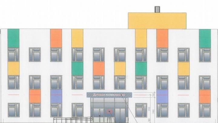 В Перми построят трехэтажную поликлинику для детей: какой она будет