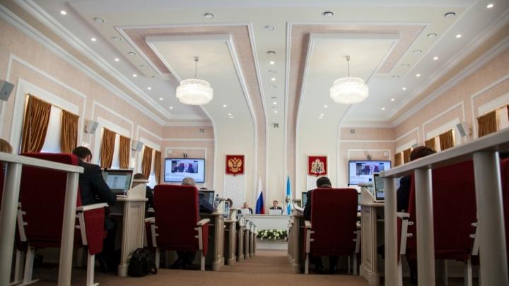 Председателю архангельского «Парнаса» отказали в выступлении на сессии Архоблсобрания
