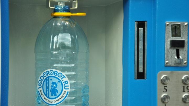В Самаре установят «Водороботы» – автоматы с питьевой водой