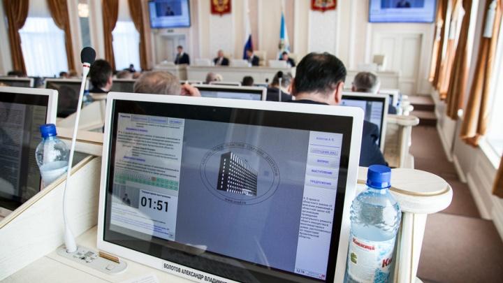 Архангельский «Парнас» вновь предложил депутатам обсудить возвращение прямых выборов мэра