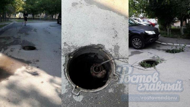 В Ростове на улице Стартовой поснимали канализационные люки