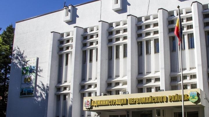 Ростовские власти выделили 21 млн рублей на благоустройство Первомайского района к ЧМ-2018