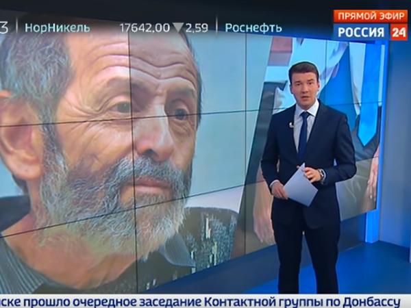 Фото: скриншот с сайта YouTube/канал Россия 24