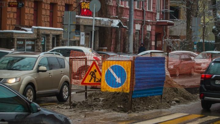 Из-за ремонта в апреле ограничат движение на нескольких ростовских улицах