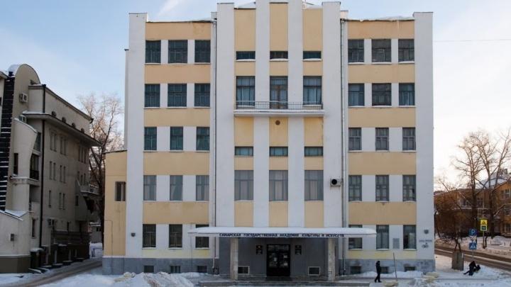 «Ростелеком» развернул беспроводную сеть в Самарском институте культуры