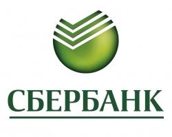 ЮЗБ Сбербанк запустил в эксплуатацию передвижные офисы