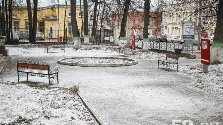 Пермяков ожидают снежные и прохладные выходные