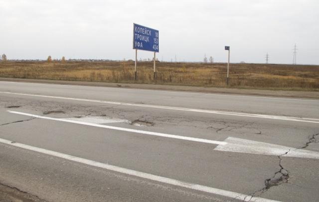 Челябинск и пригород объединят хорошими дорогами