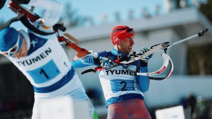 Три тюменских биатлониста выступят на первом этапе Кубка мира в шведском Эстерсунде