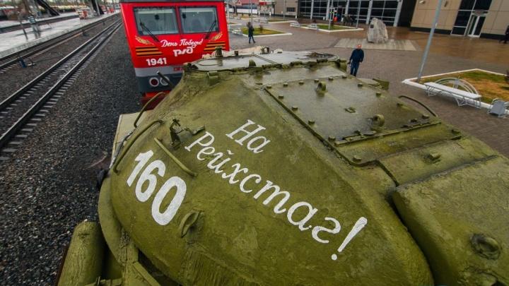 Оркестр, ретропаровоз, санитарный вагон, прошедший войну, и теплушка: 9 Мая в Тюмень прибудет поезд Победы