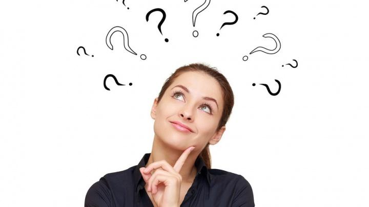 Как выбрать банк и получить кредит: пять советов для заёмщиков