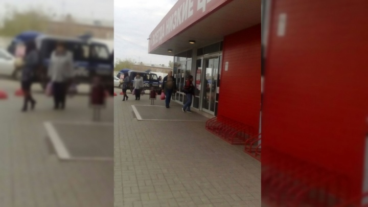 В Волгограде эвакуировали утренних покупателей крупного магазина