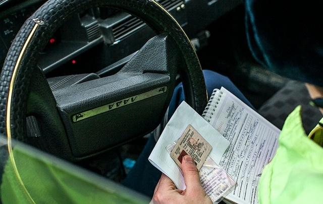 Водительское удостоверение на Госуслугах можно получить со скидкой 30 процентов