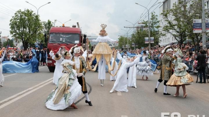 В Перми в День города перекроют движение транспорта по центральным улицам. Карта