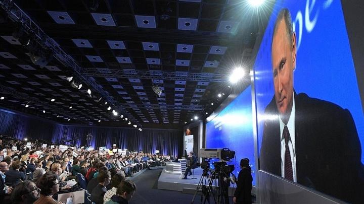 Ежегодная пресс-конференция Владимира Путина состоится 14 декабря