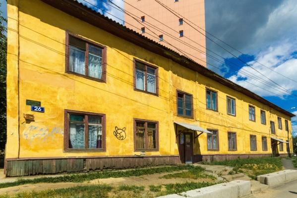 Дом № 26 по улице Воровского признали аварийным в 2014 году