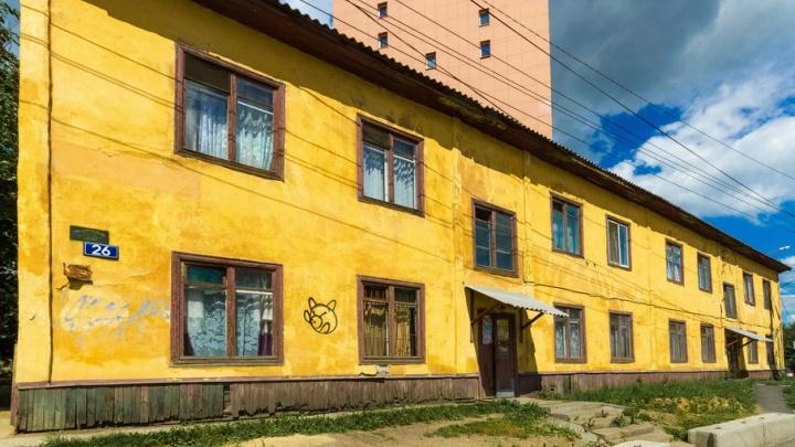 «Фундамент гуляет»: аварийный барак в центре Челябинска ждёт расселения третий год