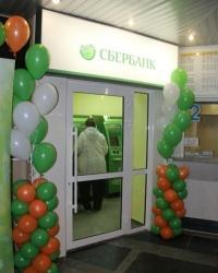 ЮЗБ Сбербанк открыл 500-й банкомат в Ростове