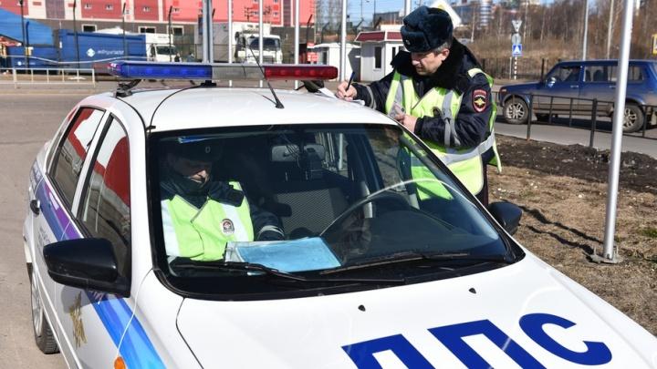 Рейтинг регионов по штрафам ГИБДД: на каком месте оказался Ярославль