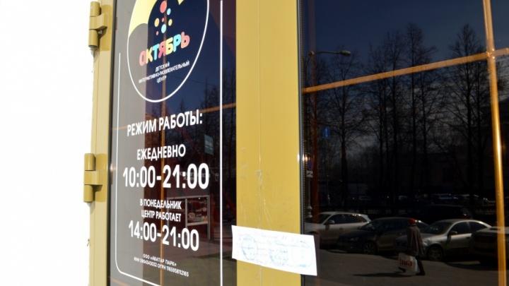 Как в Перми детский центр «Октябрь» закрывали. Восстанавливаем хронологию событий