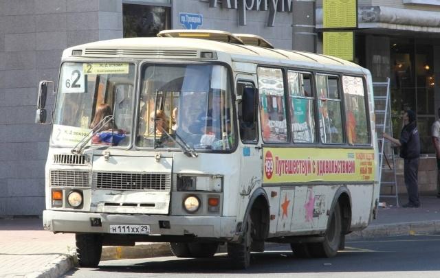 В архангельских автобусах заработали электронные счетчики транспортных карт