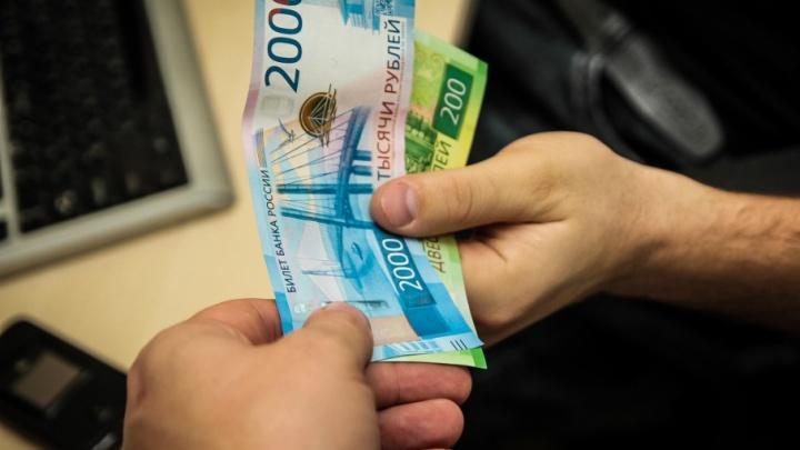 В Ростовской области мировой судья дал взятку начальнику следствия за прекращение уголовного дела
