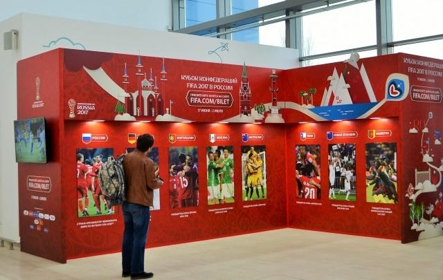 В аэропорту Волгограда открыли выставку чемпионов Кубка конфедераций