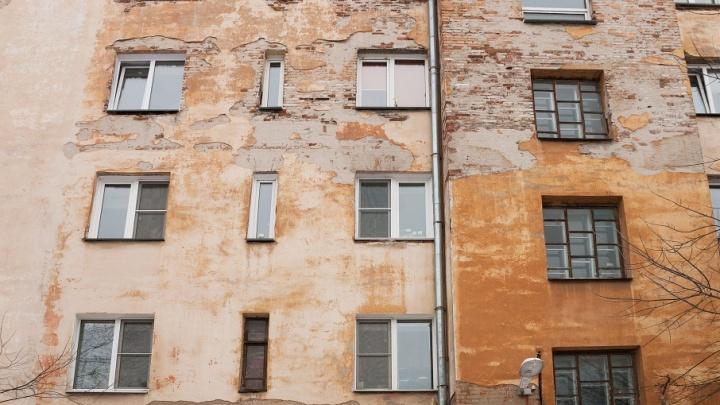 Сэкономленные на капремонте домов 580 млн рублей потратят в следующем году