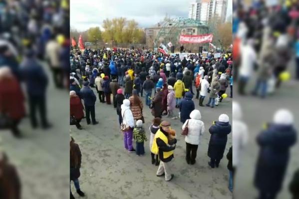 Митинг был посвящен экологии и «репрессиям»