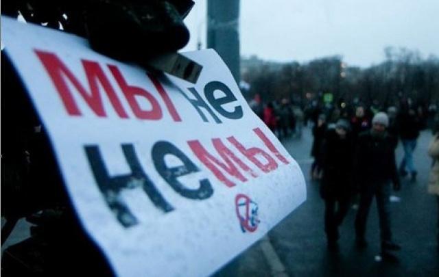 «Он нам не Димон»: Пермь поддержит протестный митинг Навального