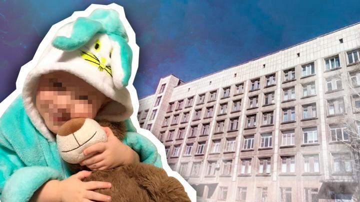 В приёмном покое больницы в Челябинской области задохнулся двухлетний ребёнок