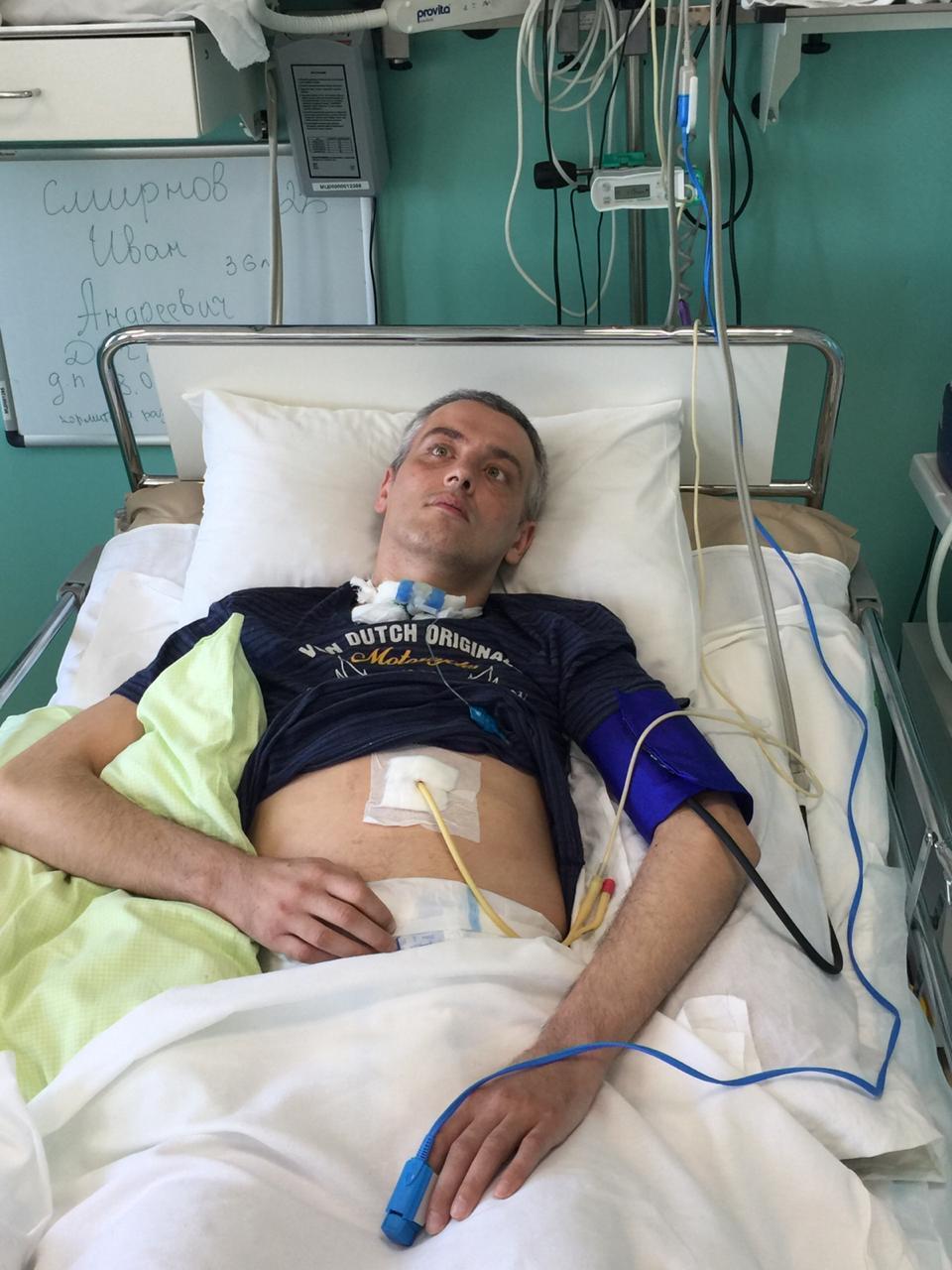 Иван в реанимации после инсульта