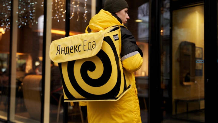 Рестораны уходят в онлайн: службы доставки — партнеры Яндекса выведут на линию больше курьеров