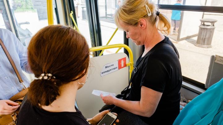 В Перми на 7 автобусных маршрутах изменили расписание
