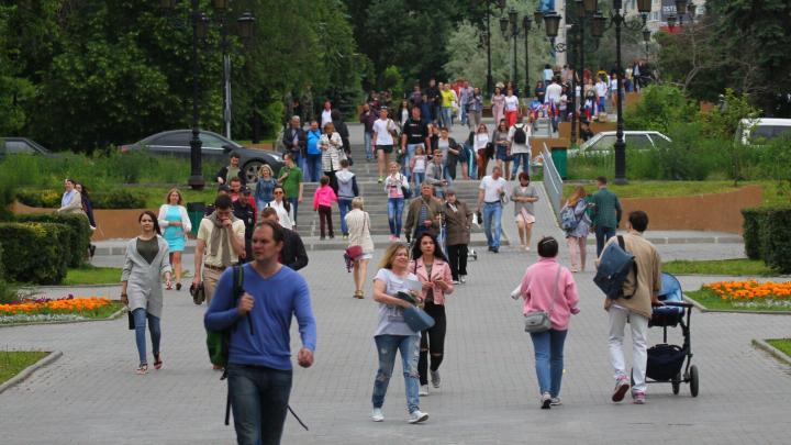 В Самарской области средняя зарплата выросла до 39 427 рублей
