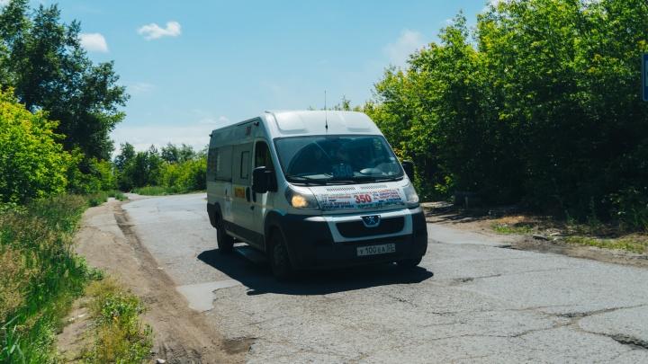 Дептранс опубликовал список маршрутов, по которым омичей будут возить за 30 рублей