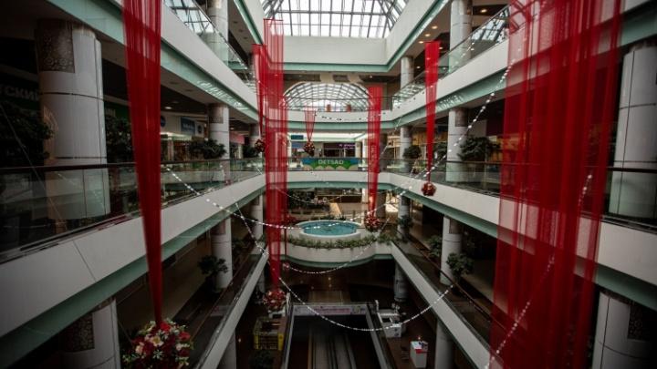 Травников поручил открыть торговые центры в Новосибирске — но есть некоторые оговорки