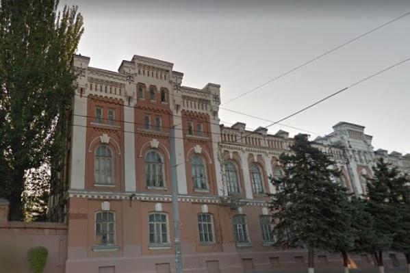 Это здание построили в 1900 году
