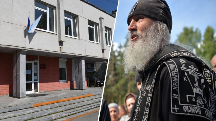 Скандальному отцу Сергию назначили штраф за видео проповеди, где он отрицал существование COVID-19