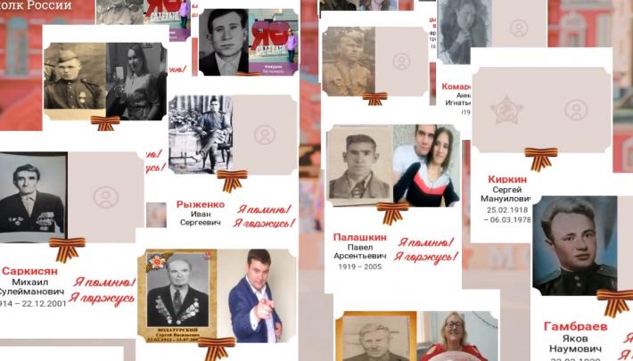 Следователи нашли хакеров, которые 9 мая выложили в интернет фото нацистов