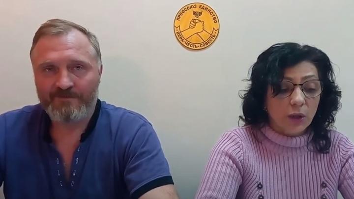 Водившие массовый хоровод во время карантина нижегородские язычники хотят судиться с губернатором