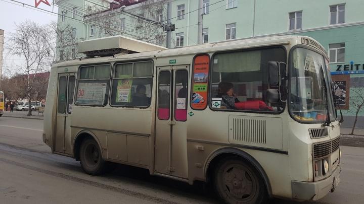 В Кургане для учеников начальных классов возобновляют льготный проезд в общественном транспорте