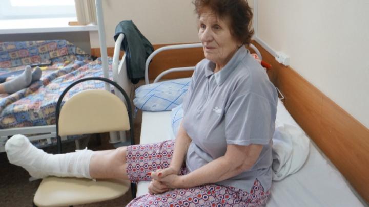 «Падала, рискуя получить смертельный перелом»: на Урале провели сложную операцию вдове фронтовика