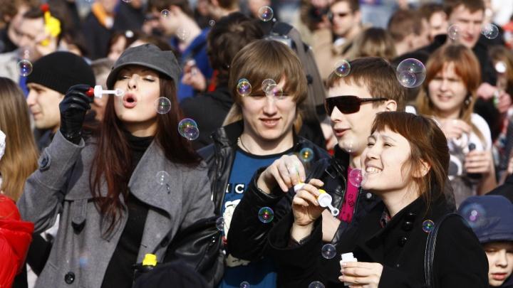 Численность молодежи в Кузбассе снизилась почти в два раза за последние 60 лет
