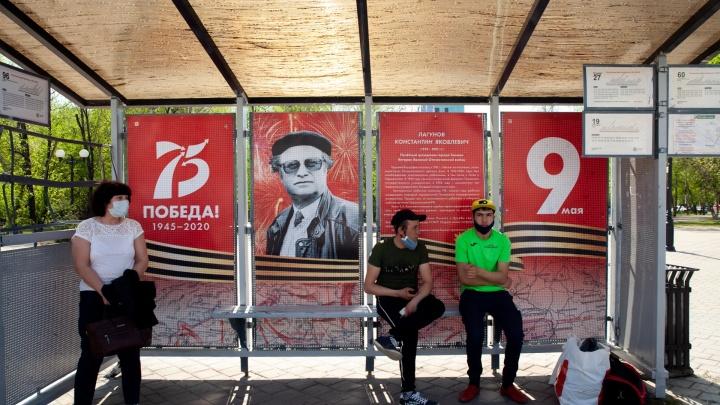Продление режима, маски в автобусах и открытие пляжей в Тюмени. Публикуем новое постановление Моора