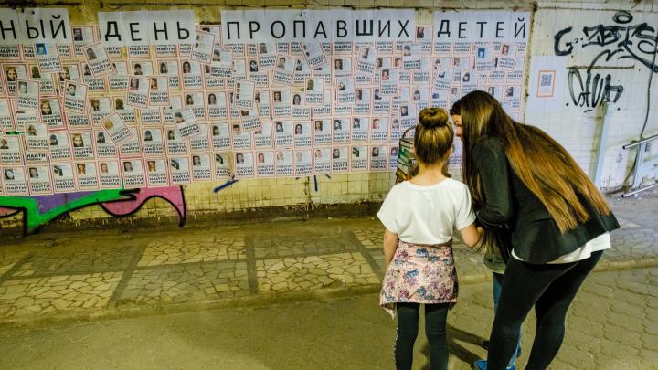 В подземном переходе у Центрального рынка появилась стена, посвященная пропавшим детям