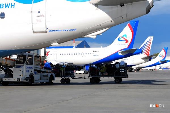 Пока из екатеринбургского аэропорта можно улететь только в другие города России