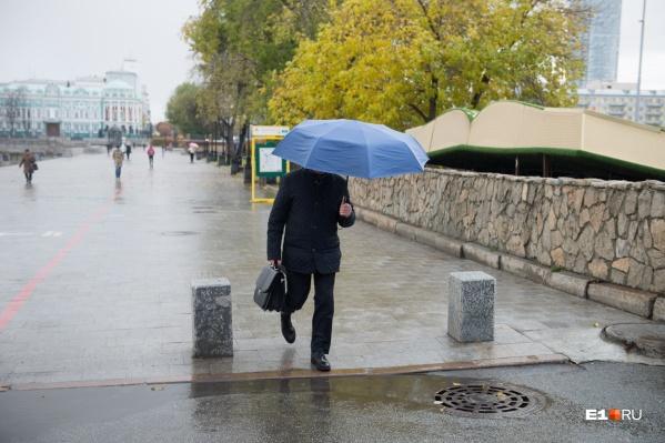 На Урале в ближайшие дни будет ветрено и холодно